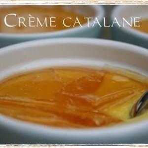 simple à préparer Crème Catalane recette de