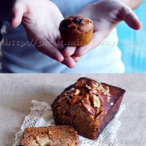 simple à cuisiner Gâteau Vegan aux pommes cuisine végétarienne