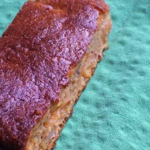 facile Gâteau amandin aux abricots cuisiner la recette