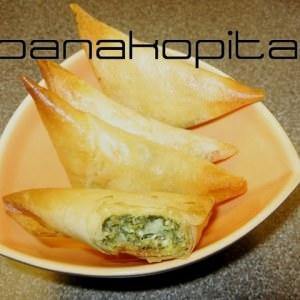 rapide Spanakopitas recette végétarienne