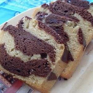rapide Cake marbré, chocolat vanille (Vegan) préparer la recette