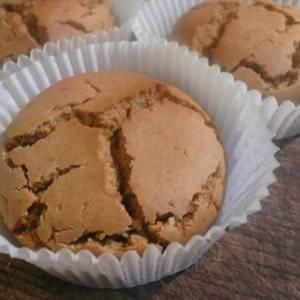 simple à préparer Macarons d'épices et coco cuisiner la recette