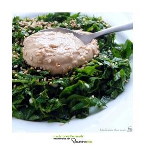 facile Salade de persil et purée de sésame cuisiner la recette