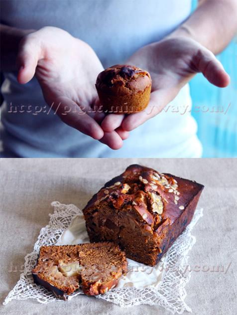 Gâteau Vegan aux pommes
